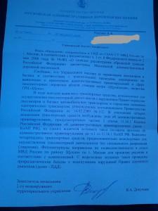 Ответ правительства Москвы - МАДИ на обращение с требованием ликвидации пробела в праве полученное настоящим проектом при осуществлении общественной деятельности.