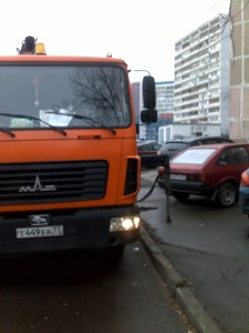 Фото-фиксация (фото 1) момента попытки должностных лиц правительства Москвы злоупотребления юридическими полномочиями.