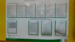 Фото-фиксация в супермаркете АТАК в связи с мероприятиями по защите прав потребителей . Фото 3.
