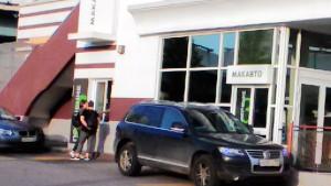 """Нарушение закона о защите прав потребителей со стороны персонала ресторана """"Макдоналдс"""" фото №1"""