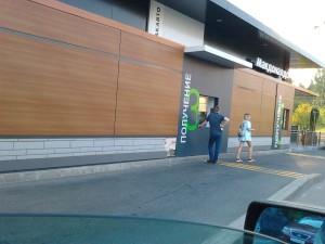 Фото-фиксация нарушений прав потребителей со стороны персонала ресторана Макдоналдс к публикации с требованием привлечь к юридической ответственности должностных лиц правительства Москвы в связи с их бездействием.