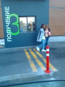 """Корпорация Макдоналдс (McDonald's Corporation) продолжает оказывать услуги потребителям - пешеходам способом, опасным для жизни и здоровья потребителей - фото-фиксация (фото 1) нарушений прав потребителей со стороны корпорации Макдоналдс при оказании услуги """"МакАвто"""""""