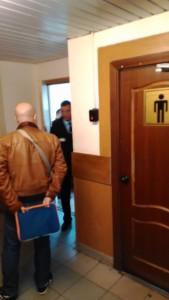 Фото 1. Процесса нарушения прав граждан со стороны сотрудников ГИБДД СЗАО города Москвы которые своими действиями поставили категорию граждан - пользователей сети интернет выше категории граждан Российской Федерации, которая интернетом не пользуется.