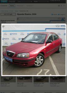 """Изображение автомобиля, который продается компанией """"АВТОМИР"""" Хендэ Элантра восстановленная после аварии с не качественным восстановлением геометрии кузова."""
