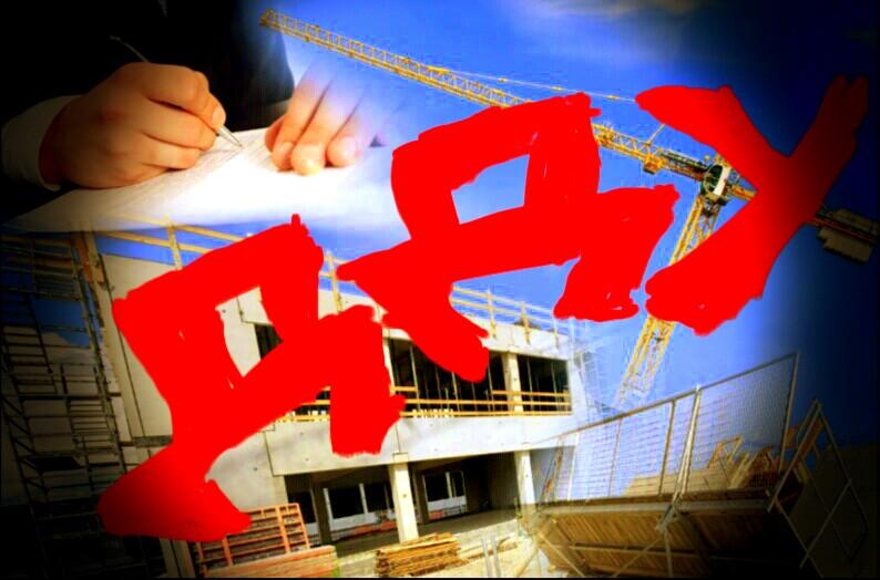 Изображение для публикации образцов юридических документов. Требование расторжения договора долевого участия в строительстве объекта жилой недвижимости