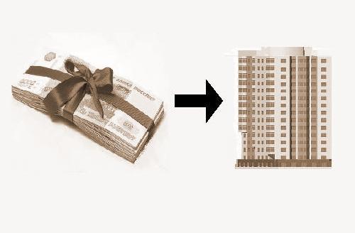 Если Вам собираются подарить деньги на покупку квартиры или автомобиля, позаботьтесь о правильном оформлении этой сделки