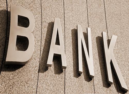 По кредиту, полученному до 1 января 2014 года, Вы могли оформить налоговый вычет по процентам ипотеки в сумме фактических расходов