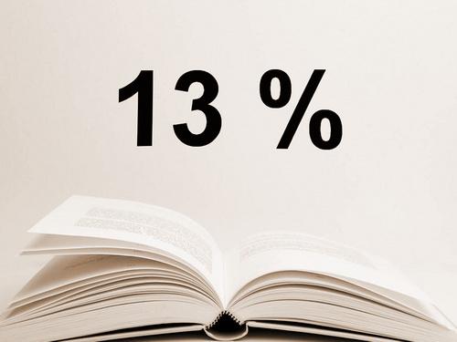 Если Вы оплатили лечение и обучение, Вы можете вернуть 13 % от их стоимости, но с учетом установленного в законе ограничения