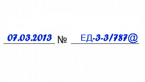 В Письме ФНС России от 07.03.2013 N ЕД-3-3/787@ даются разъяснения о порядке предоставления налогового вычета на лечение
