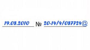 Согласно Письму УФНС России по г. Москве от 19 августа 2010 года N 20-14/4/087724@ налогоплательщик, оплативший услуги по ортодонтическому лечению, может получить вычет в размере суммы, уплаченной им за лечение с учетом ограничения, установленного пунктом 2 статьи 219 НК РФ