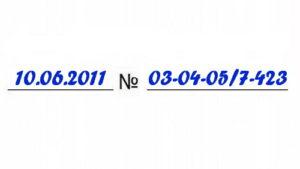 В Письме Минфина РФ от 10.06.2011 N 03-04-05/7-423 дается информация о возможности получения налогового вычета за лечение ребенка старше 18 лет