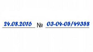 Подпись В Письме Минфина России от 24.08.2016 г. N 03-04-05/49358 дается информация о возможности получения налогового вычета за лечение бабушки