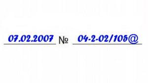 Согласно Письму ФНС от 7 февраля 2007 г. N 04-2-02/105@ в некоторых случаях вычет за лекарства можно получить без рецепта