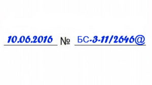Письмо ФНС от 10.06.2016 N БС-3-11/2646@ о порядке получения налогового вычета по расходам на покупку медицинских препаратов в рамках дорогостоящего лечения