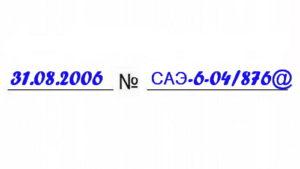В Письме ФНС от 31.08.2006 г. N САЭ-6-04/876@ даются разъяснения о порядке применения положений статьи 219 НК РФ в части предоставления социального налогового вычета по расходам на обучение и лечение