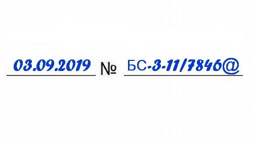 Письмо ФНС от 03.09.2019 г. N БС-3-11/7846@ разъясняет, в каких случаях можно получить налоговый вычет при покупке медицинских материалов