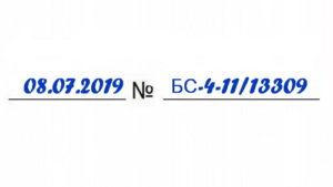Письмо ФНС РФ от 08.07.2019 г. N БС-4-11/13309 о получении налогового вычета за медицинские услуги