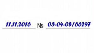 Как разъясняется в Письме Минфина РФ от 11.11.2016 N 03-04-05/66297, если оплата обучения произведена налогоплательщиком в налоговых периодах, в которых у него отсутствовали облагаемые НДФЛ доходы, то получить вычет он не сможет